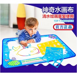 HOT! Magic Water Canvas
