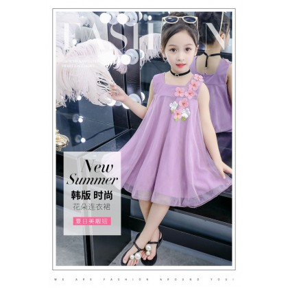 [Pre-order] C21072 CNY Kids Girl Dress