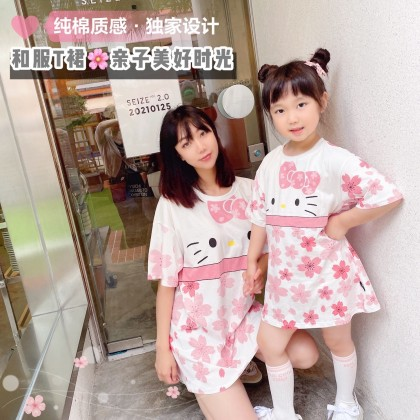 [Pre-order] FC071 Daughter and Mum's T-shirt Dress