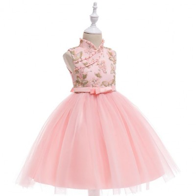Kids Girl Modern Cheong Sam Tutu Dress