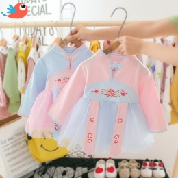 [Pre-Order] 001 CNY Baby Toddler Girl Dress