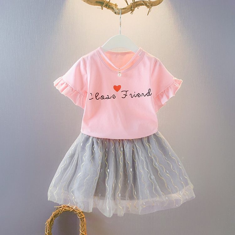 1003452 Kids Girl Close Friend Top + Skirt 2pc Set