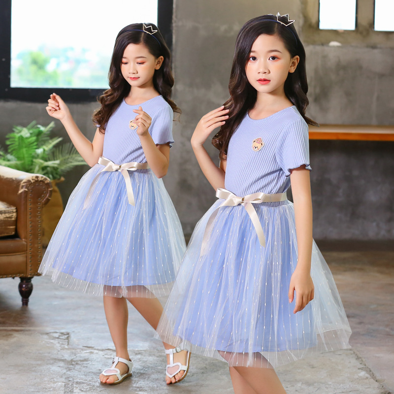 1003522 Kids Girl Dress