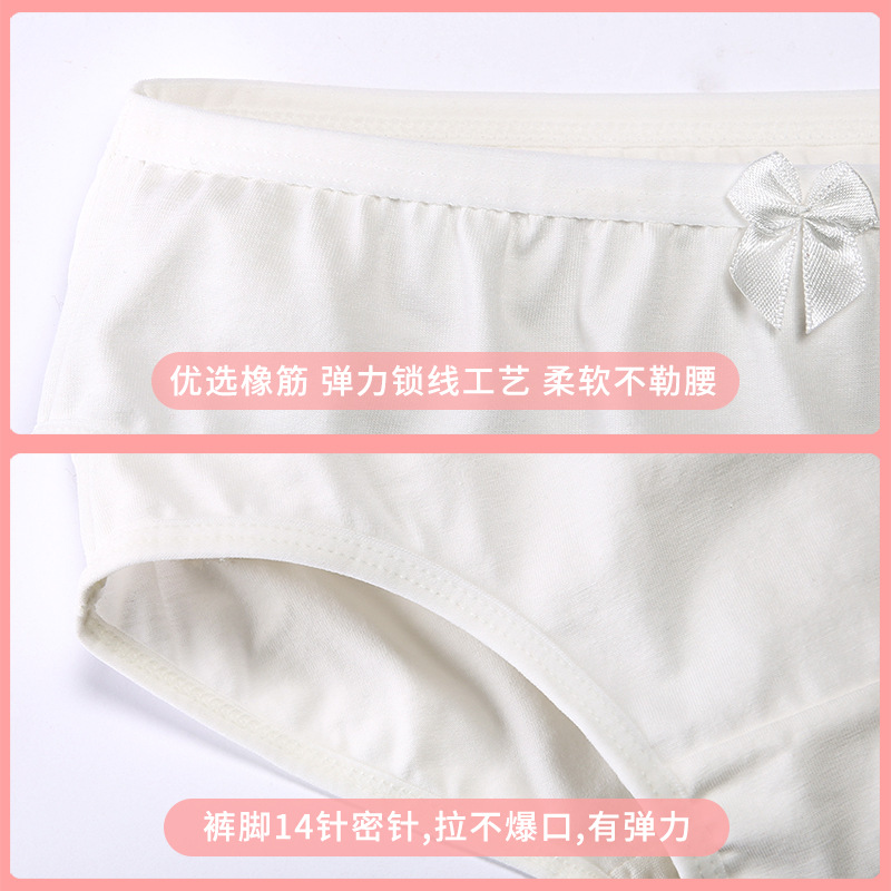 1002620 Kids Girl Premium Quality Cotton White Panties
